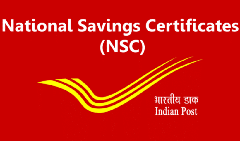 National Savings Certificate (NSC)